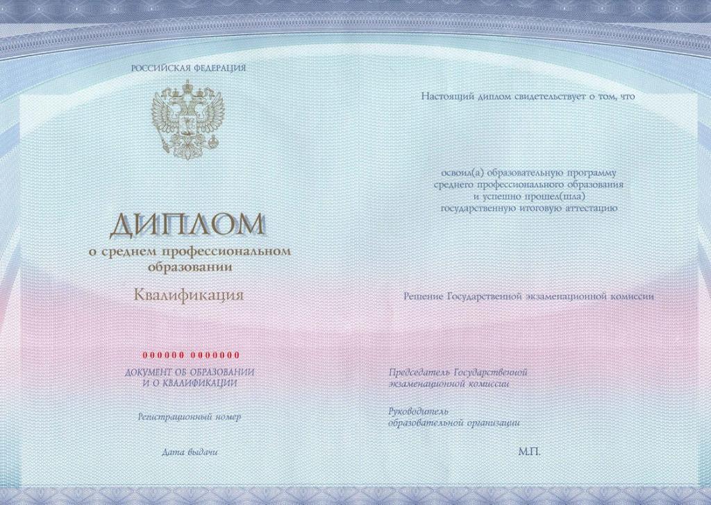 Заочное отделение ГБПОУ Южно Уральский многопрофильный колледж  Заочное отделение